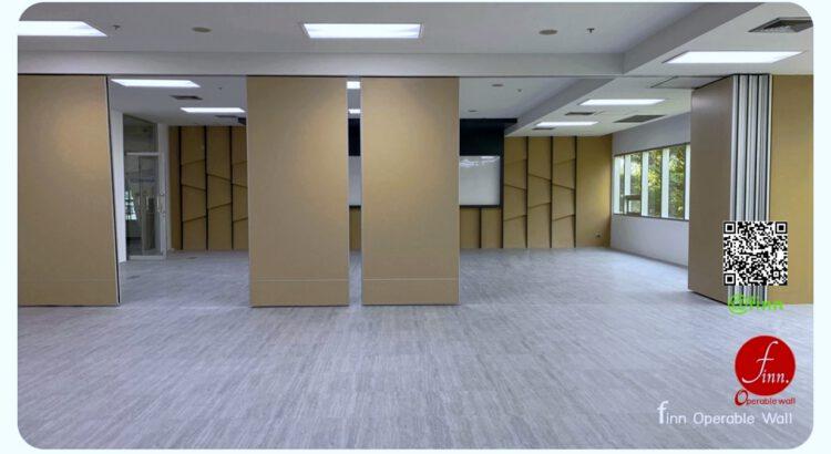 ผนังห้องประชุมกันเสียงเลื่อนได้ finn เป็นผนังที่ดีมากครับ ใช้งานง่ายและสะดวก
